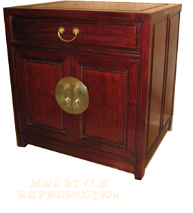 Ming style table